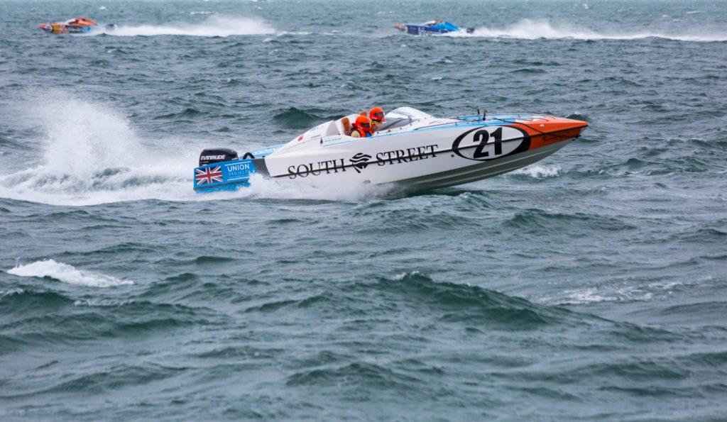 oplevelser kultur regatta p1 powerboat