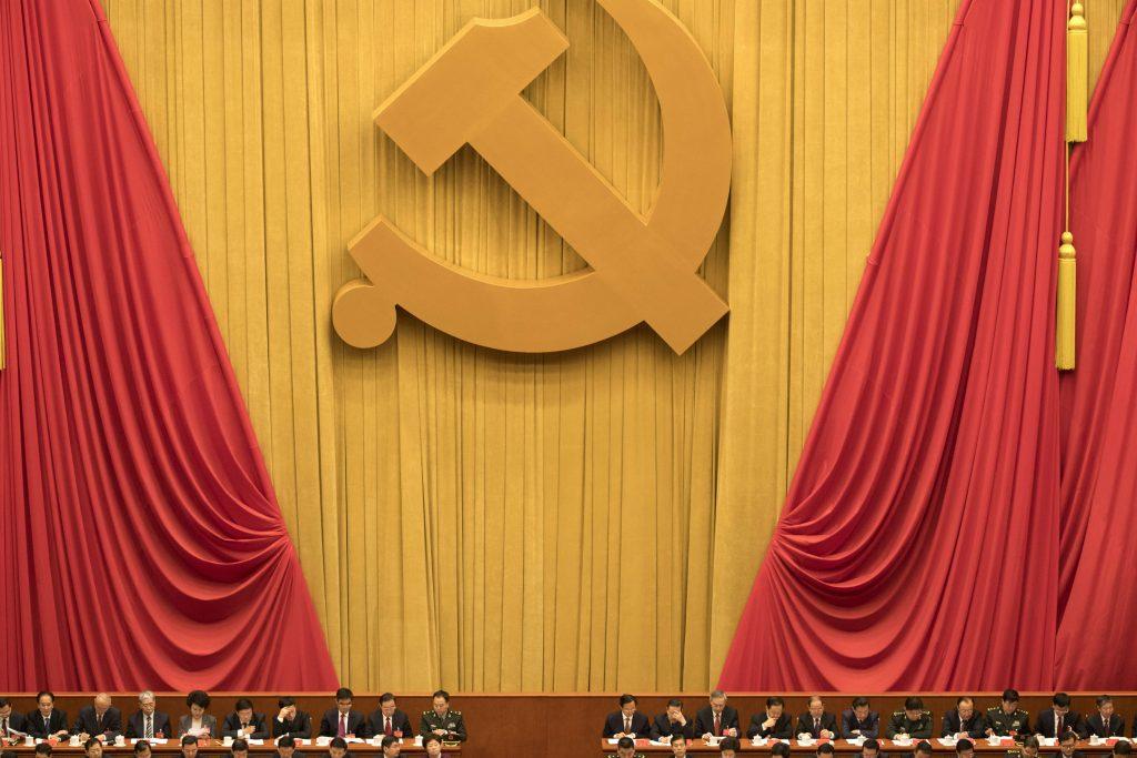 kina, kommunisme, kommunist, kommunistparti, politik, kongres