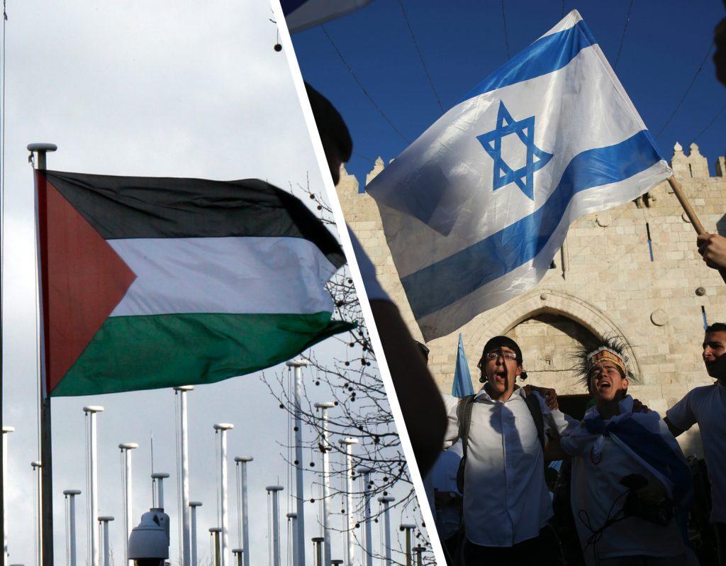 Israel og Palæstinas flag. (Foto: /ritzau/)