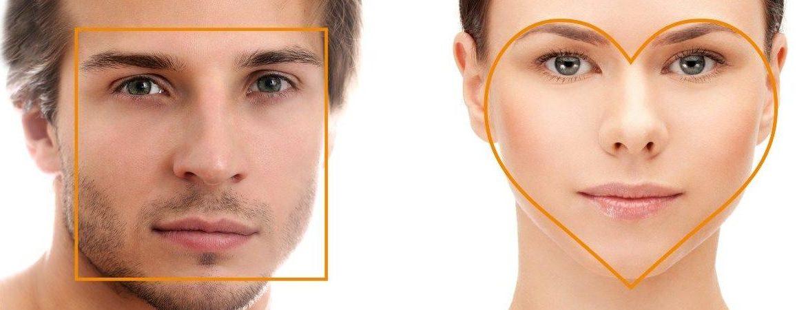 restylane, aleris-hamlet hospitaler, ansigt, ansigtsform, rynker, behandling, plastikkirurgi, kosmetisk behandling, kosmetisk, kosmetisk sygeplejerske, idealer, skønhed, kroppen, mænd, kvinder, kæbe, hjerteformet, firkantet