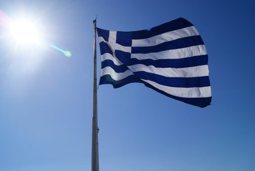grækenland, greece, flag, sol, summer
