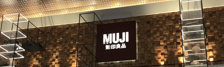 muji, illum, butik (Foto: MY DAILY SPACE)