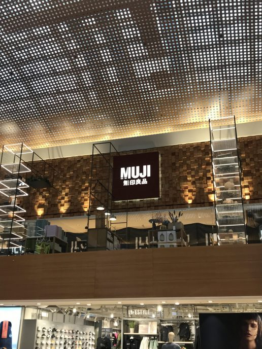 muji, illum, butik (Foto: MY DAILY SPACE)