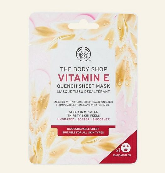 vitamin e maske body shop